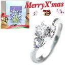 クリスマス限定Xmasカード付( 婚約指輪 ) ダイヤモンド プラチナエンゲージリング( 6月誕生石 ) ムーンストーン【楽ギフ_包装】【DEAL】