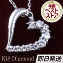 【レビュー高評価】ダイヤモンド ネックレス 0.17ct レ...
