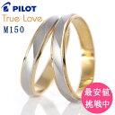 プラチナ ペアリング【レビュー高評価!!】 ゴールド 結婚指輪 マリッジリング 人気 指