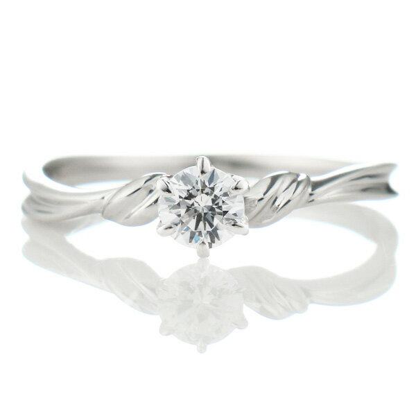 婚約指輪 エンゲージリング ダイヤモンド プラ...の紹介画像2
