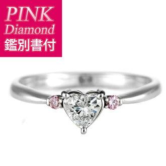 訂婚戒指的粉紅色鑽石訂婚戒指白金訂婚戒指刻免費訂婚戒指訂婚戒指訂婚戒指鑽石訂婚戒指