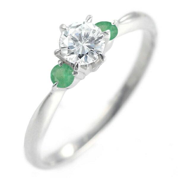 ( 婚約指輪 ) ダイヤモンド エンゲージリング( 5月誕生石 ) エメラルド【楽ギフ_包装】【DEAL】