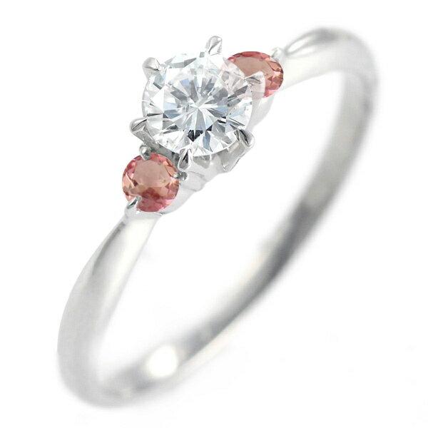10月誕生石 ( 婚約指輪 ) ダイヤモンド エンゲージリングピンクトルマリン【楽ギフ_包装】【DEAL】