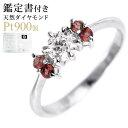 ダイヤモンド 指輪 プラチナ リング ダイヤ デザイン リング レディース 婚約指輪 エンゲージリング 0.35ct【楽ギフ_包装】【DEAL】