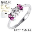 ( 婚約指輪 ) ダイヤモンド プラチナエンゲージリング( 7月誕生石 ) ルビー【楽ギフ_包装】
