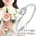 エンゲージリング ピンクダイヤモンド ダイヤモンド 婚約指輪...