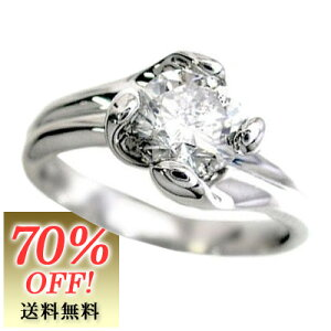 900016セール限定商品【1ctUPコレクション】