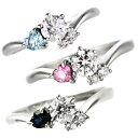 幸運を呼ぶ誕生石入りダイヤモンドリング値下げ!!今ならラッピング無料◆婚約指輪(エンゲージリング) プラチナ ダイヤモンドリング(ハートシェイプ)【SUEHIRO】