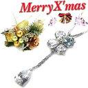 クリスマス限定商品K18WGアクアマリンペンダントネックレス(クリスマスピック付)