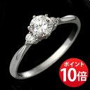 【刻印無料】婚約指輪 0.2カラット サイドダイヤ付き エンゲージリング ダイヤモンド
