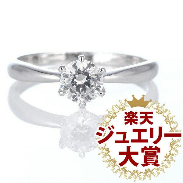 婚約指輪 エンゲージリング AneCan掲載 (Brand アニーベル) Pt ダイヤモンドデザインリング【楽ギフ_包装】