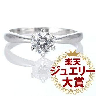 訂婚戒指訂婚戒指鑽石白金鑽石戒指(把ラウンドブリリアント竪起來,指甲單人紙牌游戲)