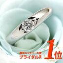 婚約指輪 0.1カラット シンプル エンゲージリング ダイヤモンドエンゲージリング プロポーズ プラ