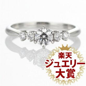 訂婚戒指訂婚戒指鑽石訂婚戒指 DIA en 量具 ♪ AneCan 的建議訂婚戒指鑽石設計戒指鑽石設計環設計戒指