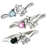 【今なら約指輪 エンゲージリング ダイヤモンド 【 人気 ハート の 誕生石 入り ♪ ラッピング無料 !!】婚約 プロポーズ ダイヤモンドリング ダイヤリング 保証書付 ★ ペア