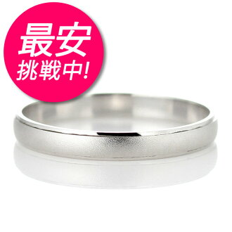 Wedding ring wedding ring Platinum pair pairing ♪ monogrammed initials engraved platinum ring bridal jewelry bridal Rings Bridal wedding ring ring simple