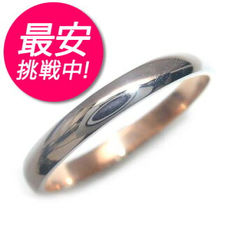 Marriage ring wedding ring gold pair pairing ♪ white gold pink gold 18K wedding jewelry wedding ring wedding wedding ceremony ring ring
