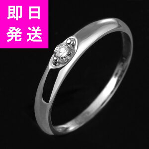 レビュー ダイヤリングプラチナ ダイヤモンド