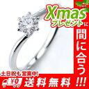 【刻印無料】婚約指輪 エンゲージリング ダイヤモンド プラチナ リング ソリティア 一
