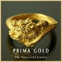 ● PRIMAGOLD プリマゴールド 【正規代理店】 【送料無料】● 【 DRAGON (ドラゴン)】 【純金 リング】● PRIMAGOLD 24K ring【純金 指輪】 ● 24k 24金 純金 ゴールド