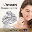 ショッピング指輪 【送料無料】H&C/トータル5.5ct デザイナーズセット リング(指輪) 母の日 ネックレス 贈り物 ネックレス【あす楽】【05P27May16】