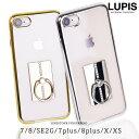 ショッピングバンカーリング iPhoneケース バンカーリング付き リング付き ソフトケース クリア iPhone 多機種対応 激安