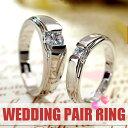 リング 指輪 結婚指輪 ベア 大きいサイズ スワロフス