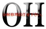 ■□外装磨き込み 腕時計修理 TAG HEUER タグ・ホイヤー OH オーバーホール 修理 パーツ メンテナンス モンツァ□■