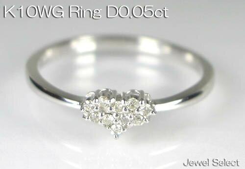 K10WG ホワイトゴールド ハート ダイヤモンド リング D0.05ct 指輪 ギフト対応 キュートな指輪