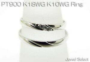 K18WG ホワイトゴールド K10WG...
