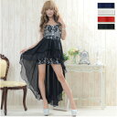 キャバドレス ドレス キャバ テールカット キャバクラドレス ナイトドレス ビジュ付シフォンテールカットレースドレス