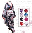 着物 ドレス 和風 花魁 コスプレ よさこい 衣装 浴衣ドレス 大人 Jewel ジュエル フリルアシメトリー 花魁ドレス