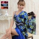 着物 ドレス 和風 花魁 コスプレ よさこい 衣装 浴衣ドレス 大人 Jewel ジュエル 花魁ドレス ビジュ ワンショル
