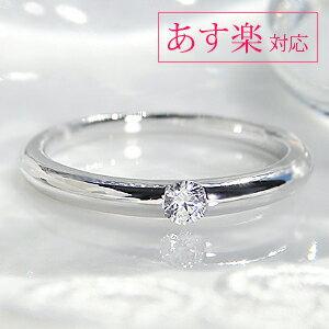 ファッション ジュエリー アクセサリー レディース プラチナ ダイヤモンド ・ダイアモンド・