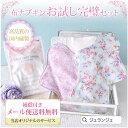 布ナプキン セット一体型 ホルダー プレーン 洗剤 クーポン | DM便送料無料