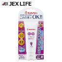 [訳ありアウトレット] ジェクス CB ジェルチェック ブドウ味 乳歯用ジェル 歯磨き粉