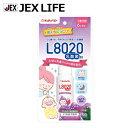 [9月新発売]ジェクス CB L8020乳酸菌使用 マウスドロップ ぶどう風味 30mL [6ヶ月頃~] 日本製