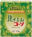 【送料一律490円】バイエムコーソ 300g