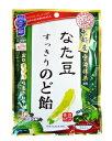 楽天株式会社 ジャパンフーズ【10個セット】なた豆すっきりのど飴 80g【お得なまとめ買い!!】