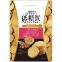 【送料無料】 【10個セット】低糖質プロテインクッキー150g
