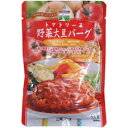 【メール便 送料無料】5袋セット 三育フーズ トマトソース 野菜大豆バーグ 100g