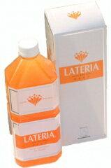 ラテリア ミニラテリア ドリンク