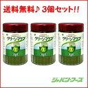 【送料無料】 【3個セット】 グリーンマグマ 170g +15包オマケ付き