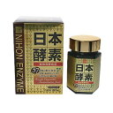 【送料無料】【6個セット】 健康フーズ 日本酵素 165g