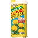 【送料無料】【2個セット】創健社 べに花一番高オレイン酸(825g) オレインE 一番搾りべに花油
