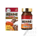【送料無料】【6個セット】ユニマットリケン 納豆キナーゼ EPA 60粒 日本ナットウキナーゼ協会認定商品 【ナットウキナーゼ】