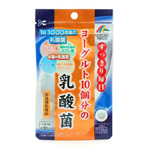 RIKEN yogurt 10-lactic acid bacteria