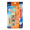 【メール便200円〜】リケン ヨーグルト10個分の乳酸菌 62粒