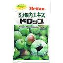 【送料無料】【30個セット】梅丹本舗 古式梅肉エキスドロップ 60g