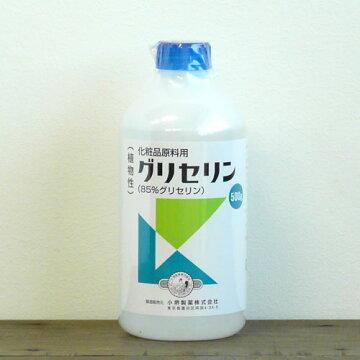 植物性グリセリン410ml(500g)